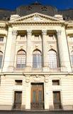 Vista di Bucarest - libreria centrale Fotografia Stock Libera da Diritti