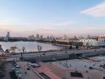Vista di Ekaterinburg fotografie stock