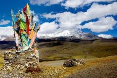 Vista di giorno dell'altopiano in Yala di Sichuan Cina fotografie stock libere da diritti