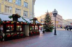 Vista di inverno sulla via di Arbat a Mosca, Russia Immagine Stock Libera da Diritti