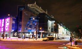 Vista di Natale della plaza di Lobachevsky Immagine Stock
