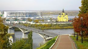 Vista di Nižnij Novgorod dall'argine Fotografia Stock