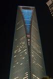 Vista di notte del centro finanziario del mondo di Schang-Hai Fotografie Stock