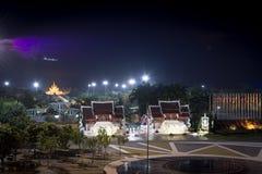 Vista di notte del parco Immagini Stock Libere da Diritti