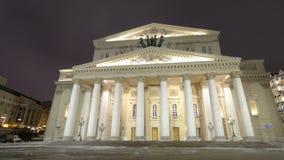 Vista di notte del teatro accademico di Bolshoi della condizione video d archivio