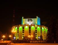Vista di notte del teatro drammatico Fotografia Stock Libera da Diritti