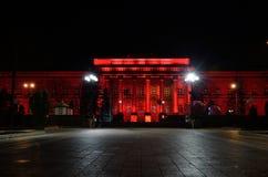Vista di notte dell'università del cittadino di Kyiv Immagini Stock