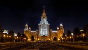 Vista di notte dell'università di Stato di Mosca in Russia Fotografia Stock Libera da Diritti