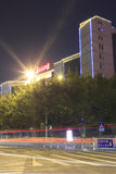 Vista di notte della costruzione di governo di Xiamen Immagini Stock