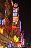 Vista di notte della luce al neon della strada famosa di Nanchino a Shanghai Cina Fotografie Stock