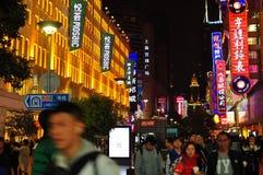 Vista di notte della strada famosa di Nanchino a Shanghai Cina Fotografie Stock
