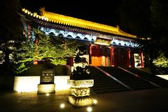 Vista di notte di Huashan della montagna Immagini Stock