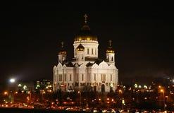 Vista di notte su Christ la cattedrale del salvatore fotografia stock