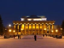 Vista di notte sull'opera di Novosibirsk e sul balletto Theate Fotografia Stock