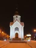 Vista di notte sulla cappella Fotografie Stock