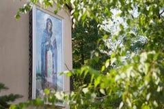 Vista di Ront della chiesa ortodossa in Moldavia Fotografia Stock