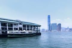 Vista di tranportation di viaggio n di skylin della città di Hong Kong fotografia stock