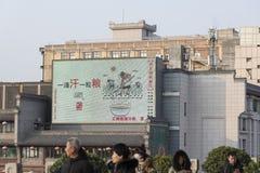 Vista di un tabellone per le affissioni in città di Xian - Imagen immagine stock libera da diritti