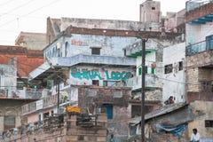 Vista di Varanasi Ghats Fotografia Stock Libera da Diritti