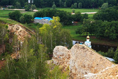 Vista do carrinho de mão de Tsar, Samara Fotografia de Stock Royalty Free