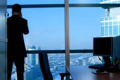Vista do escritório do chefe Fotografia de Stock Royalty Free