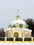 Vista do Grotto na propriedade de Kuskovo Imagem de Stock