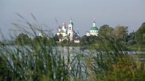 Vista do monastério de Spaso-Yakovlevsky Fotografia de Stock Royalty Free