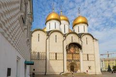 Vista do museu do Kremlin de Moscou, Moscou, Rússia fotos de stock royalty free