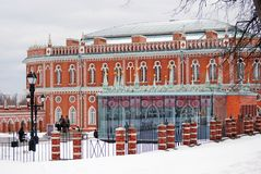 Vista do parque de Tsaritsyno em Moscou Fotografia de Stock Royalty Free