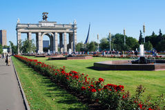 Vista do parque de VDNH em Moscou Fotografia de Stock Royalty Free