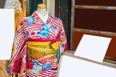 Vista do quimono colorido na loja, Kyoto, Japão Quadro para o texto fotografia de stock royalty free