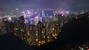 Vista dos arranha-céus de nivelar Hong Kong Imagens de Stock