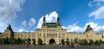 Vista esteriore del grande magazzino di dipartimento di stato in quadrato rosso Mosc Fotografia Stock Libera da Diritti