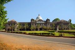 Vista esteriore dell'istituto universitario di agricoltura di Savitribai Phule Fotografia Stock Libera da Diritti
