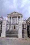 Vista exterior da construção macedônia do governo em Skopje Imagem de Stock Royalty Free