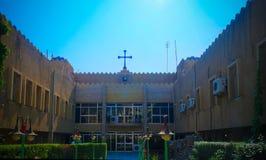 Vista exterior a la iglesia asiria, Bagdad, Iraq Foto de archivo