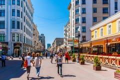 Vista geral da rua de Arbat de Moscou Foto de Stock Royalty Free