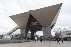 Vista grande de Tokio fotos de archivo