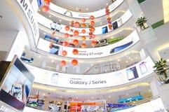 Vista interior da baixa plaza Kuala Lumpur de Yat Fotos de Stock Royalty Free