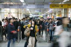 Vista interior del subterráneo del metropolitano de Seul Fotos de archivo