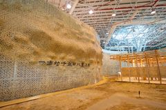 Vista interior do pavilh?o das b?n??os da colheita do mundo Flora Exposition de Taichung fotos de stock royalty free