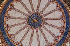 Vista interna de la bóveda en arquitectura del otomano Foto de archivo