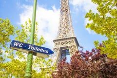 Vista inusual de la torre Eiffel Imágenes de archivo libres de regalías