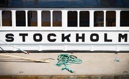 Vista lateral del barco en Estocolmo, Suecia Fotografía de archivo libre de regalías