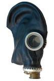 Vista laterale della mascherina del Chernobyl Fotografia Stock
