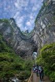 Vista naturale del ponte di Chongqing Wulong Immagini Stock