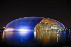 Vista nazionale di notte del grande teatro della Cina Immagini Stock Libere da Diritti