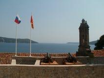 Vista no mar aberto Imagem de Stock