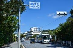 Vista Okinawan della via immagine stock