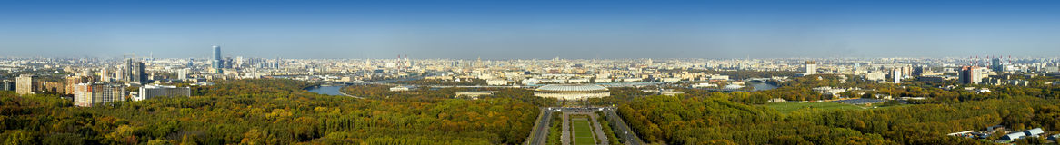 Vista panorámica de Moscú Foto de archivo